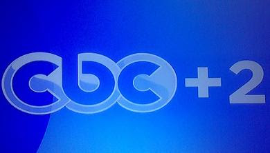 قناة CBC