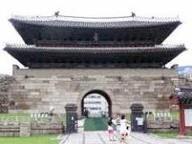 koren temple
