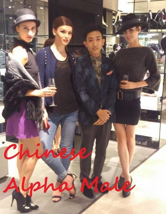 So High Fashion Blog