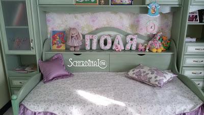 подушки буквы, мягкие буквы, детские фото сессии, поля