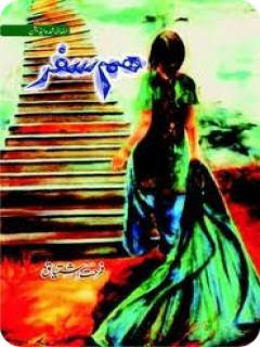 Humsafar Urdu Novel by Farhat Ishtiaq