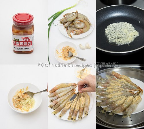 蒜蓉蒸蝦製作圖 How To Make Steamed Garlic Prawns