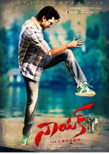 nayak 2012 telugu mp3 songs free download