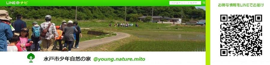 たくさん,体験しよう!!山根地区には,少年自然の家がある!!