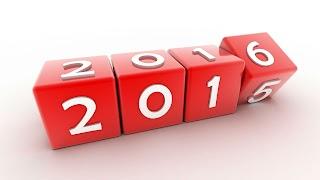 bye 2015