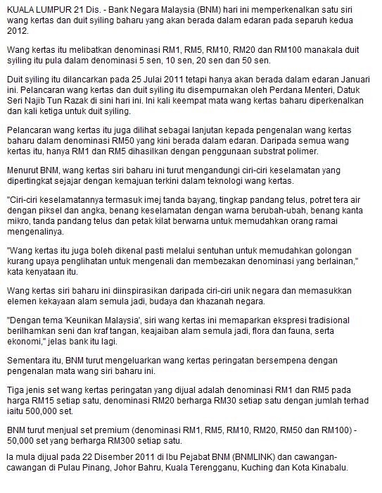 Bank Negara Malaysia, BNM perkenal Wang Kertas dan Wang Syiling baru 2012