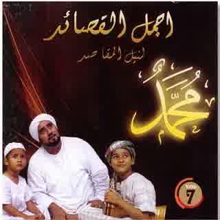 [MP3] Habib Syech Abdul Qodir Assegaf Vol.7