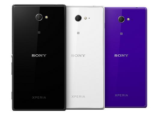 Harga Sony Xperia T3 Ultra Terbaru