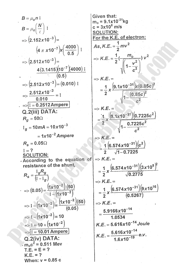 Physics-Numericals-Solve-2012-five-year-paper-class-XII