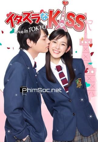 Nụ Hôn Định Mệnh Nhật bản Itazura na Kiss-Love in Tokyo