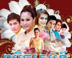 [ Movies ] Lbech Sne ละครเหลี่ยมรัก - Khmer Movies, Thai - Khmer, Series Movies