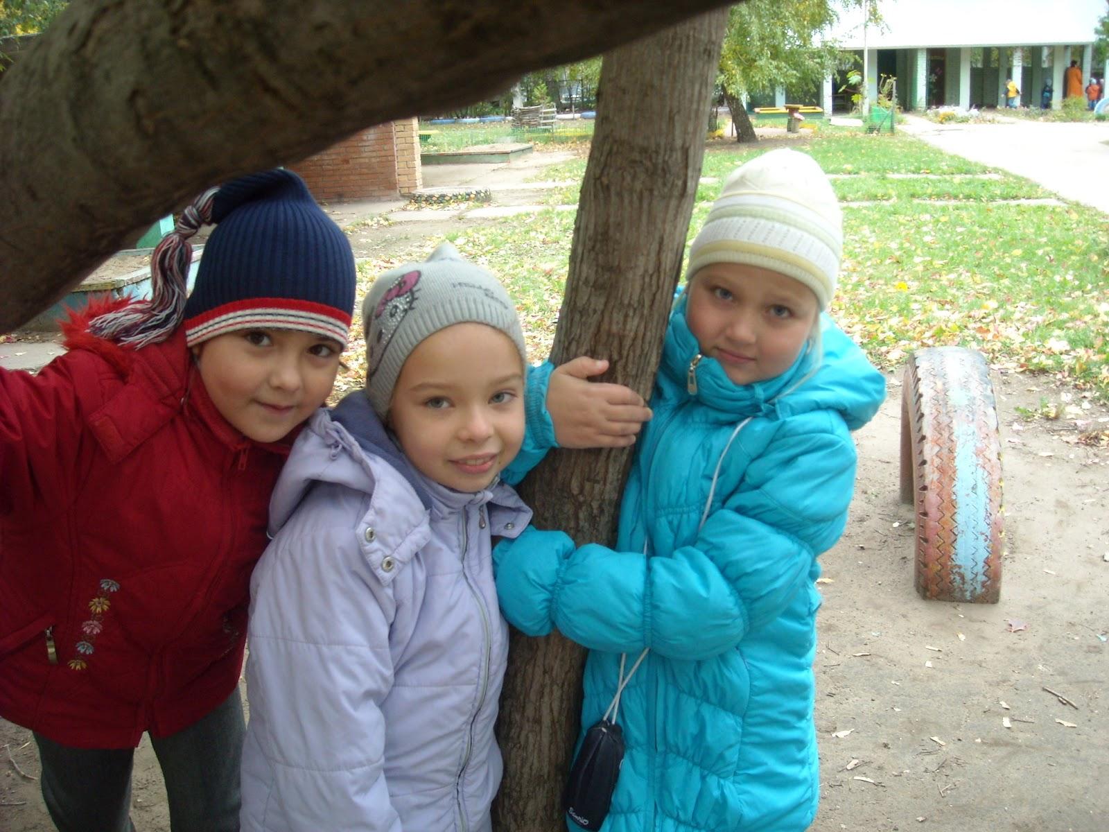 Три веселые подружки фото 7 фотография