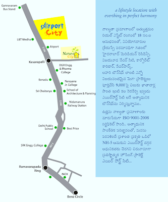 Airport City Gannavaram Plots