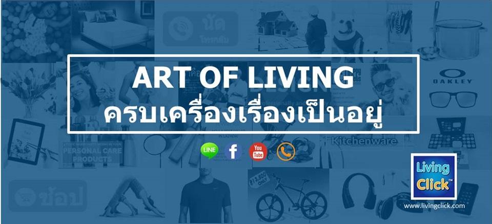 LivingClick.. Art of Living