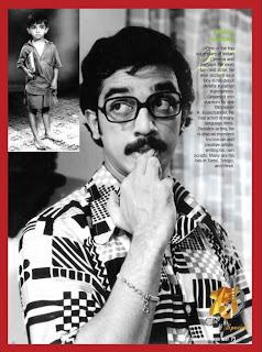 Nizhal Nijamagiradhu Kamban Emanthan