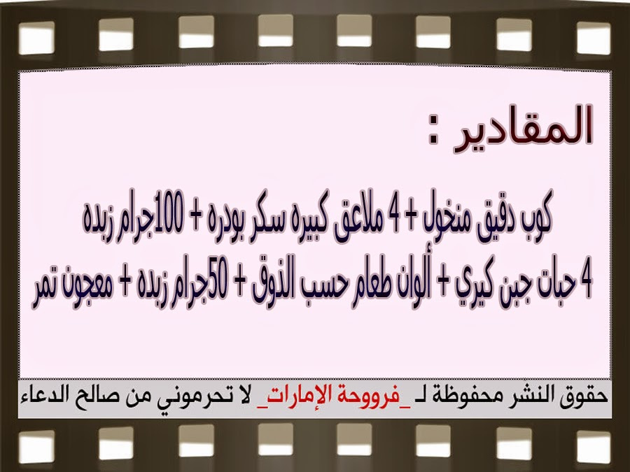 http://1.bp.blogspot.com/-ObowyUxy9to/VOsRuJNnIEI/AAAAAAAAISU/eHoUSjuZ4jQ/s1600/3.jpg