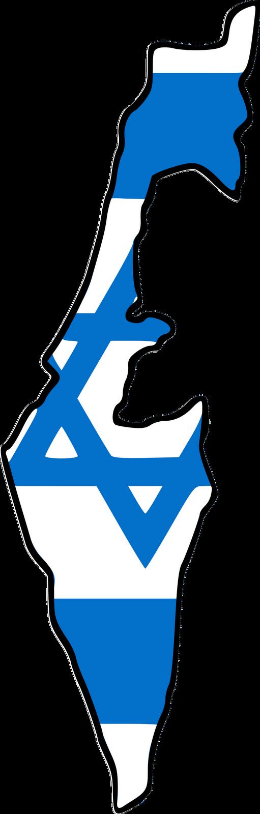 clipart israel flag - photo #5