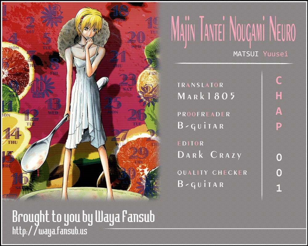 Majin Tantei Nougami Neuro chap 1 - Trang 1