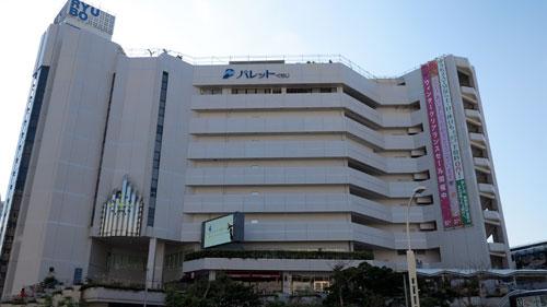 Palette Kumoji Department Store, Naha, Okinawa