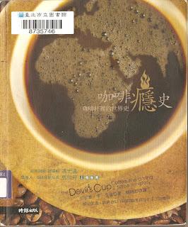 作者:史都華.李.艾倫 譯者:簡瑞宏 出版社:時報出版 出版日期:2007年12月20日 語言:繁體中文 ISBN:9789571347769 裝訂:平裝