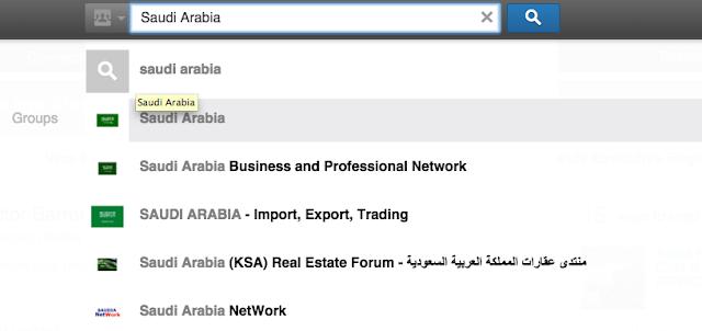 como encontrar trabajo en arabia saudi usando grupos en linkedin