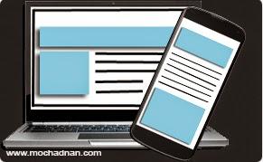 Blogger Pemula: Suka Bingung Menentukan Pilihan Template