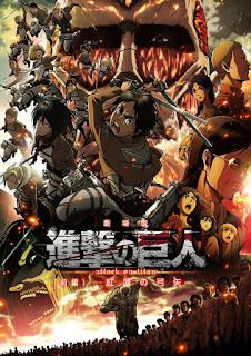 Ataque a los Titanes, la película. Parte 1. El arco y la flecha escarlatas (2014) Online