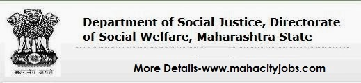 Computer Operator Exam Admit Card Download, Paper Pattern, Details DSW MKCL Recruitment