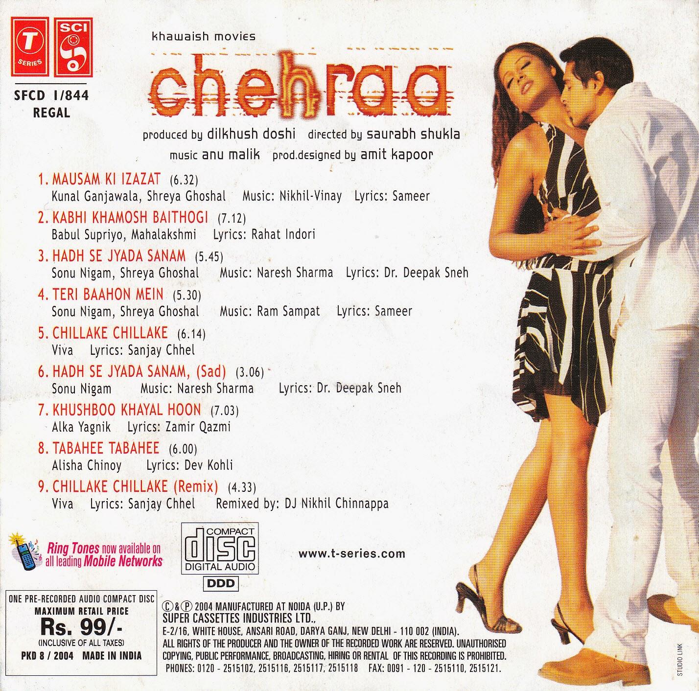 Im A Rider Song Download 320kbps: THE HOME OF SHREYA GHOSHAL SONGS: Chehraa [2004-MP3-VBR