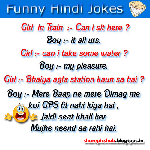 Funny Girl Boy Jokes Hindi