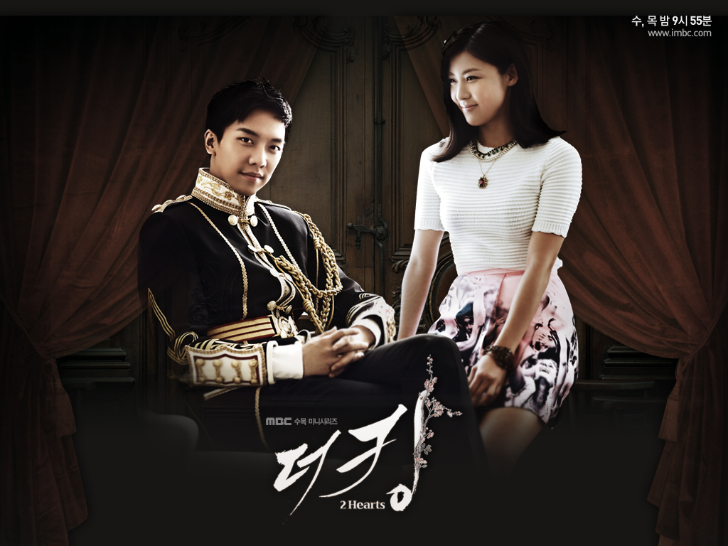 http://1.bp.blogspot.com/-OcwVg6I74iU/T-02y7YhirI/AAAAAAAAEUY/VnQ0UfifK3w/s1600/The-King-2hearts-Wallpaper-5.jpg
