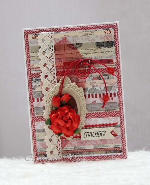 открытка с камеей