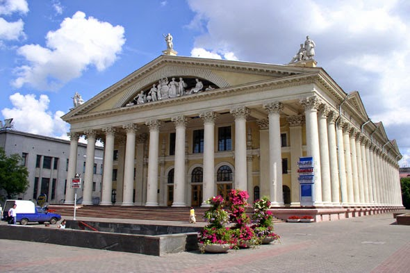 The Palace of Culture in Minsk - Belarus