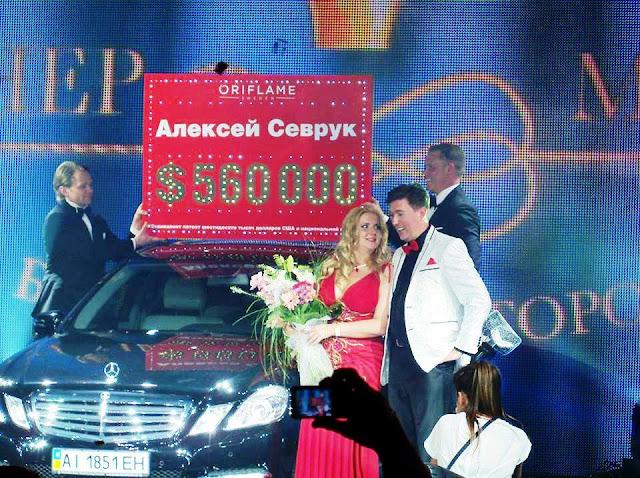 Алексей Севрук премия 560 000$