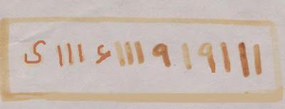 Apni Mohabbat Pane Ka Taweez