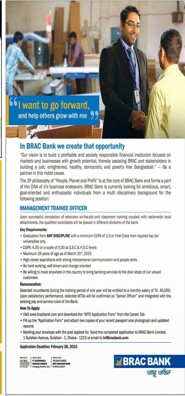 BRAC Bank Limited MTO Job Circular, Application Form 2015