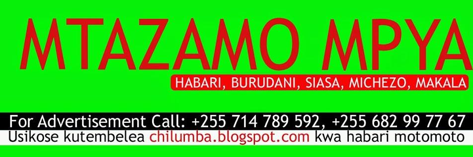 Mtazamo Mpya