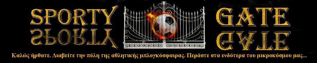 SPORTY GATE