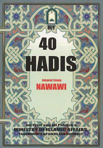 Hadith 40 Imam An Nawawi Hadith 7
