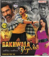 Rakhwala Pyar Ka (2010 - movie_langauge) - Venkatesh Trisha Krishnan, Bramanandam