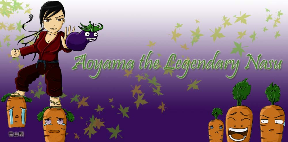 Aoyama, La Légendaire Nasu