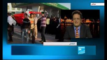 Le Bahrein en Révolution: Chiites / Sunnites, le Roi et l'Armée et les Tribues