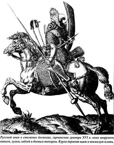 Старинная гравюра с изображением москвы