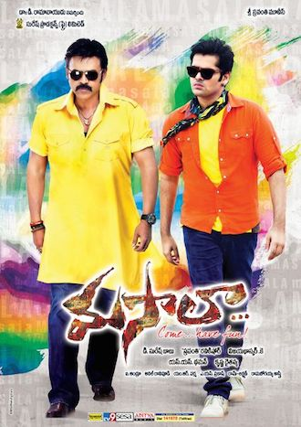 Masala 2013 Dual Audio Hindi Movie Download