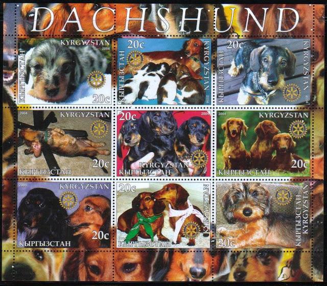 2004年キルギスタン共和国 ダックスフンドの切手シート