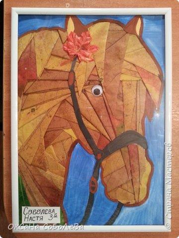 Лошадь из листьев поделка 83