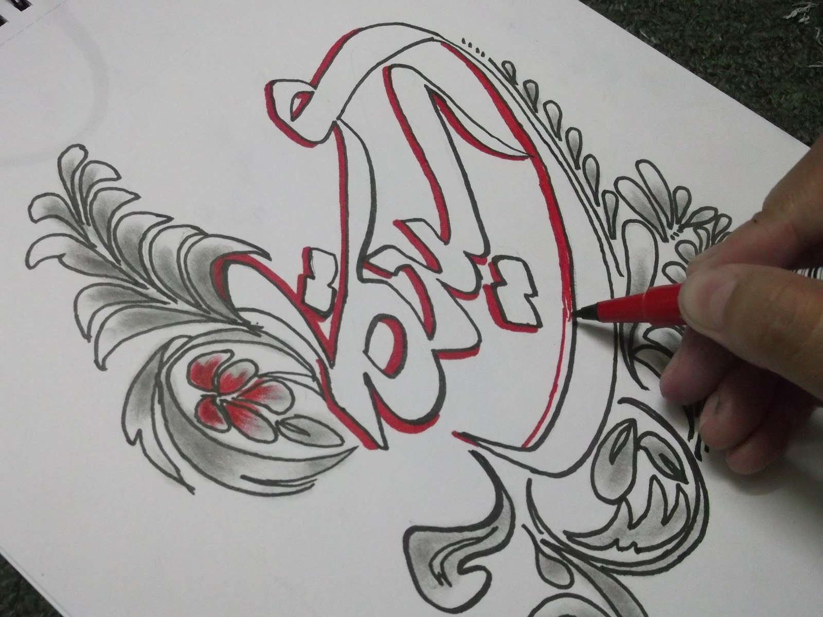 download gambar kaligrafi tulisan arab