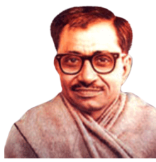 Deendayal Upadhyaya quotes in hindi