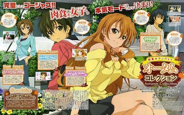 [ Info-Anime ] Golden Time