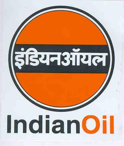 Bank Jobs In India Junior Assistant Posts In National Co: JOB VACANCIES PORTEL: Indian Oil Corporation Ltd, Haldia